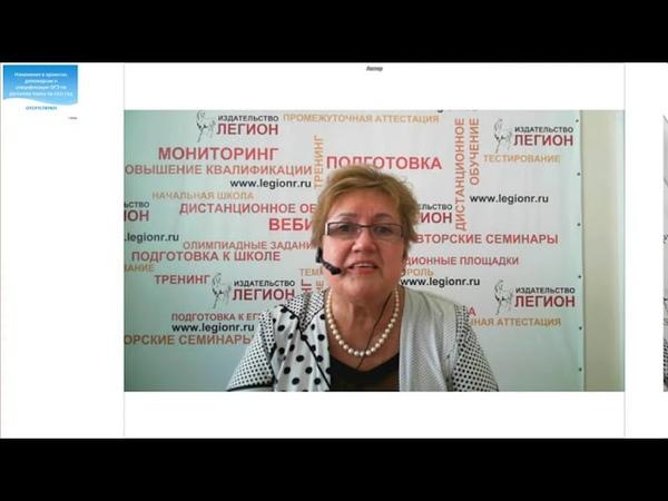 Изменения в демоверсиях ГИА по русскому языку 2021 года