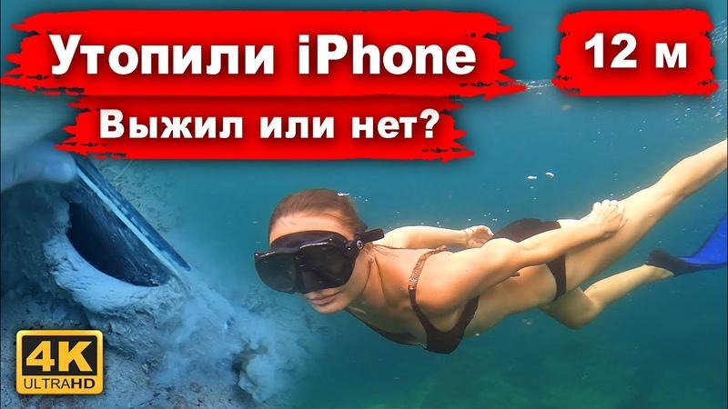 Доставали утопленный телефон Покупаем продукты С маской на красивом рифе Соседи загадили лодку