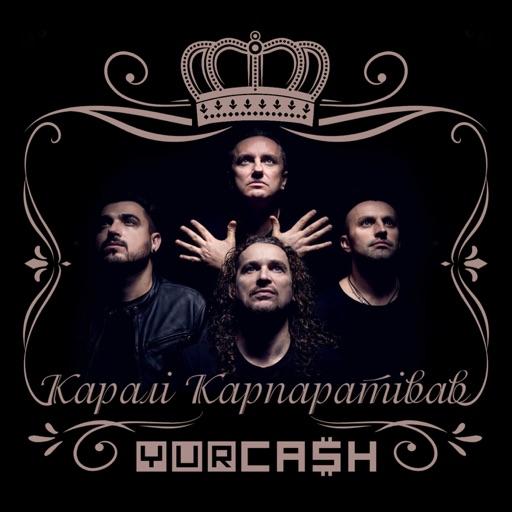 Yurcash - Каралі Карпаратівав