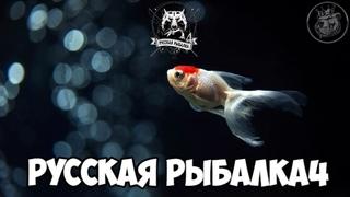 Русская Рыбалка 4 - Стрим  Форумного турнира на Леща  Розыгрыши премиумов и алкоголя