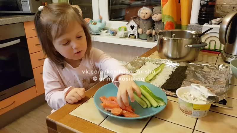 Ариша повар