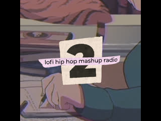 lofi hip hop mashup radio 2 | трейлер