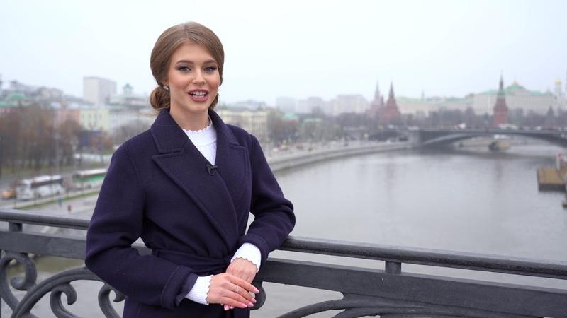 Ролик Алины Санько для Мисс Мира 2019 / Alina Sanko for Miss World 2019
