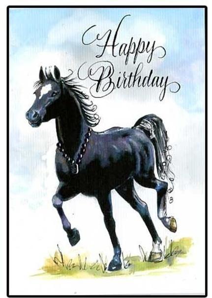 открытка с лошадью поздравительная состоит гиалиновых