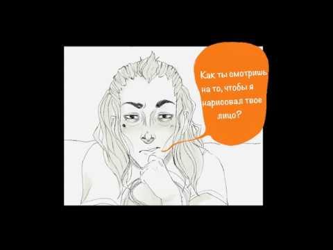 Портрет Озвучка комикса Sally Face Larrisher