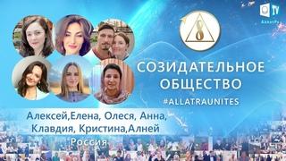 """Социальный опрос в рамках проекта """"СОЗИДАТЕЛЬНОЕ ОБЩЕСТВО""""."""