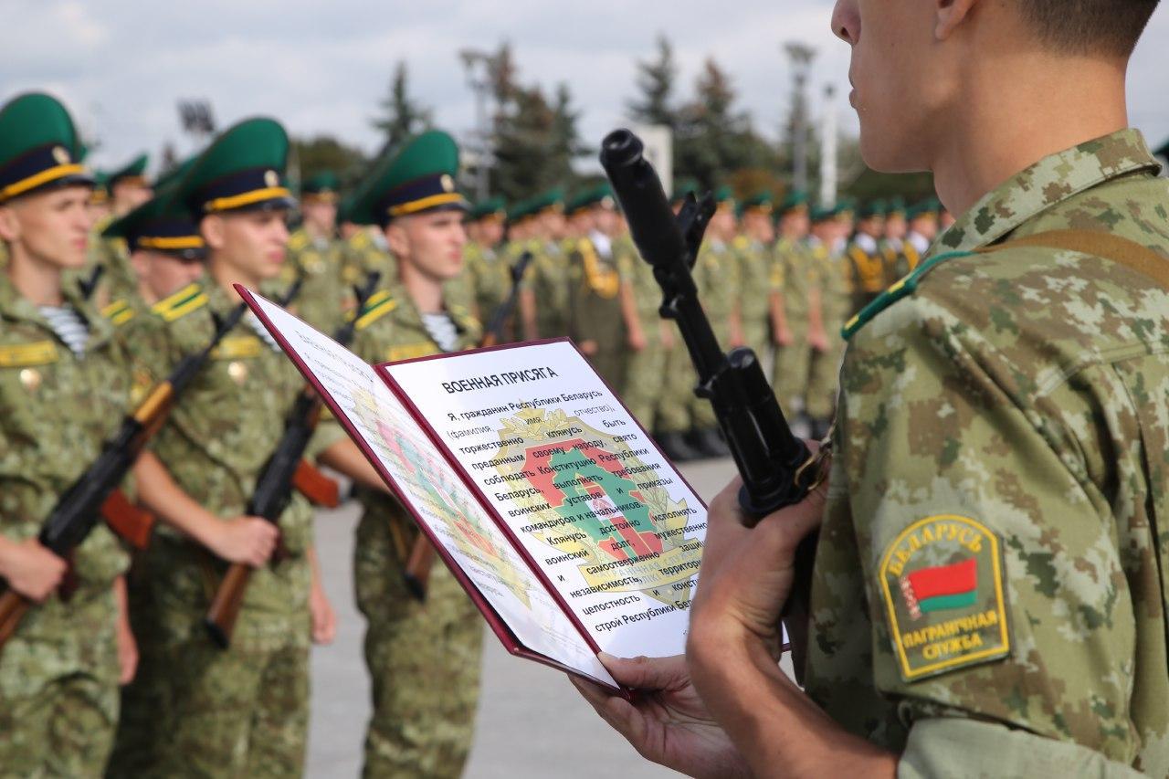 Погранкомитет Беларуси усилил охрану границы на западном направлении