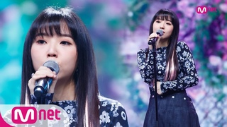 [Stella Jang - Blue Turns Pink] KPOP TV Show | #엠카운트다운 | M COUNTDOWN  | Mnet 210401 방송