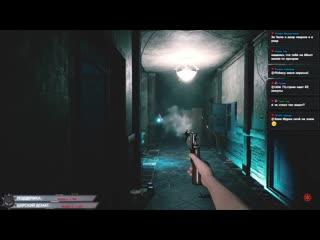[Sledovatel GameShow] Продолжение интерактивного нового хоррора! - Loco Parentis