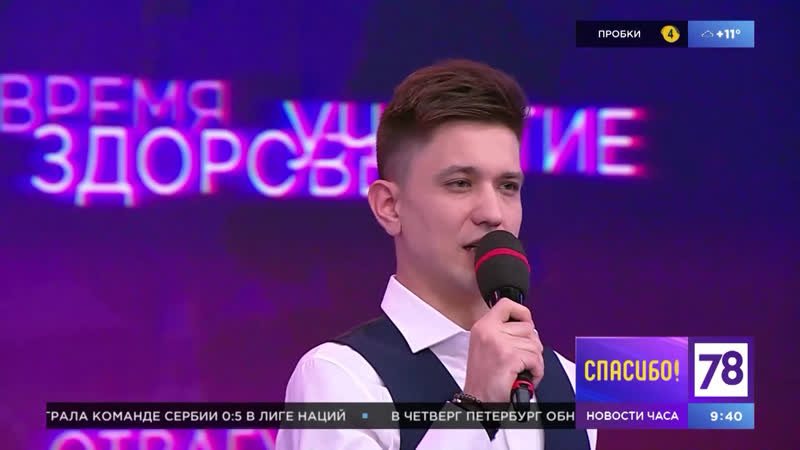 Григорий Чернецов Люди в белых халатах телемарафон Спасибо канал 78