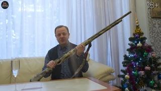 Розыгрыш Benelli Super Vinci и другие подарки для охотников. С Новым Годом!