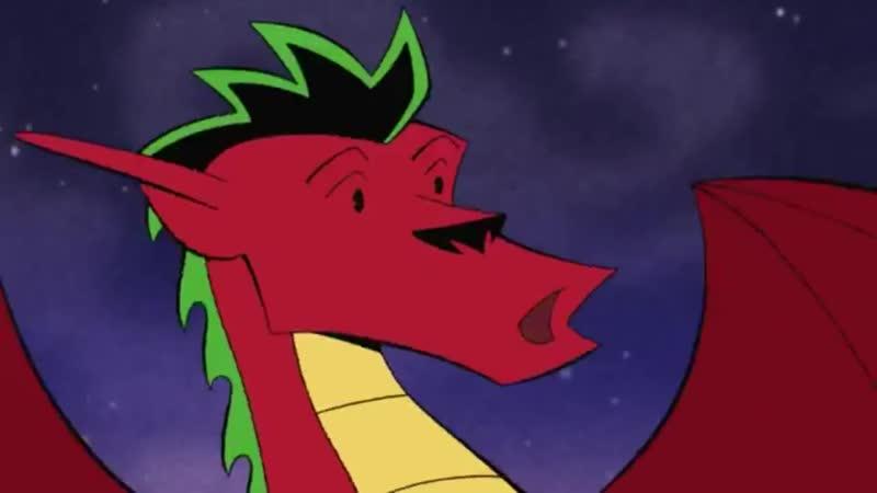 Американский дракон Джейк Лонг 2005г