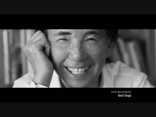 Реклама Avon Life Colour - Kenzo Takada