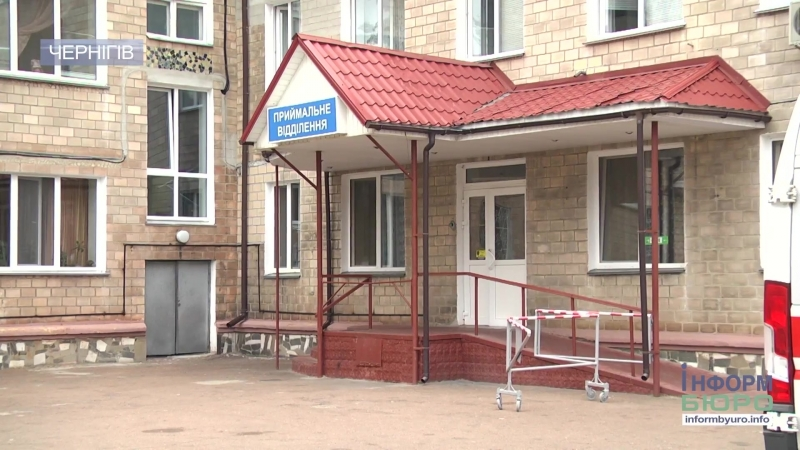 У Чернігівській лікарні готують до відкриття відділення яка пришвидшить процес рятування тяжкохворих