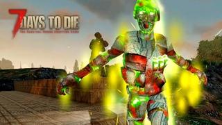 7 Days to Die (alpha19) #14 Бессмертный