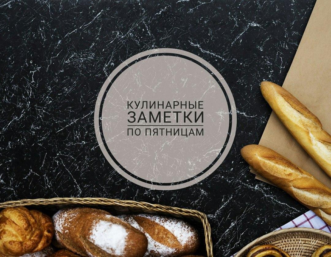 Кондитерская «PIGEON» - Вконтакте