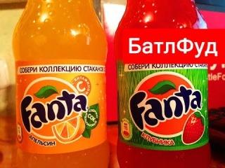 БатлФуд | Fanta апельсин vs Фанта клубника