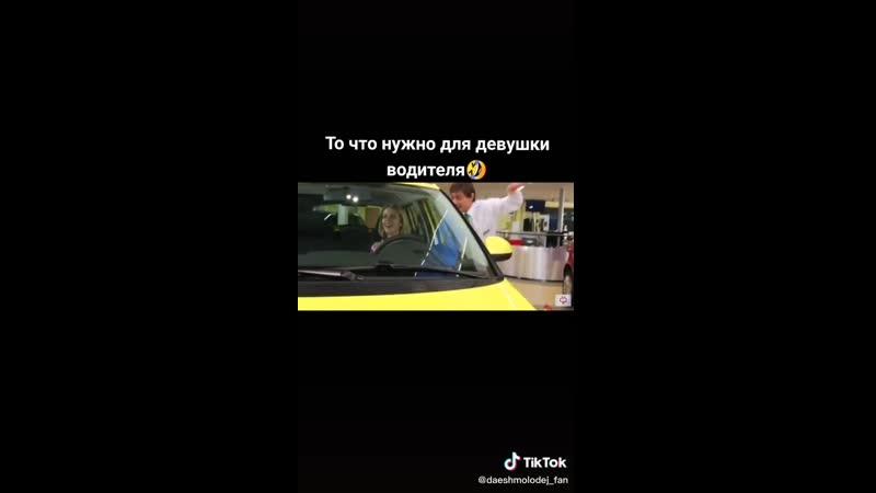 VIDEO 2020 07 05 15 09