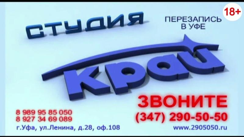 Оцифровка и перезапись видео и аудио кассет кино 8мм 8с 16мм