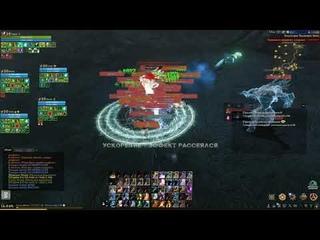 Тактик ArcheAge  [GFF]