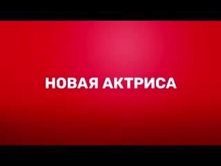 """Премьера! """"comedy woman"""" новый сезон в пятницу в 20:00"""