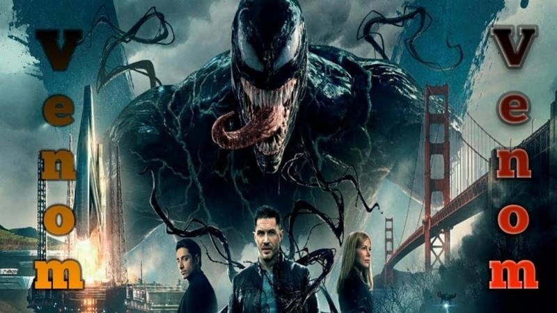 Веном Venom Смотреть 2019 в хорошем качестве