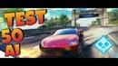 Asphalt 8 RD Aston Martin Vantage 2018 Test 50 ИИ The Final🔴Azure Coast