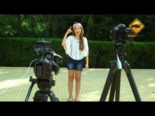AURONEWS Лето 2016 - 2 смена - 7 выпуск