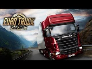 Euro Truck Simulator 2 ( Водитель Ас :D  )