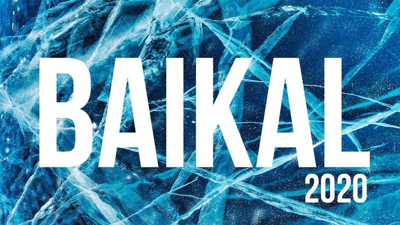 Beautiful Baikal 2020