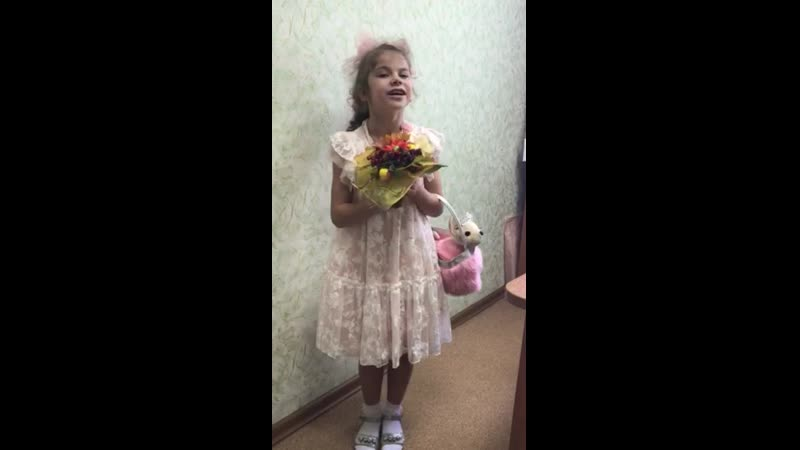 Ребекка Поздравляет всех с началом осени Детский центр ИГРЫ РАЗУМА г Симферополь