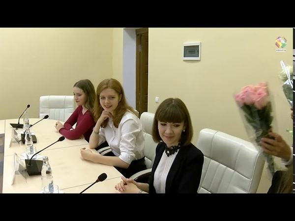 Николай Пестов встретился с выпускниками, набравшими 100 баллов на ЕГЭ