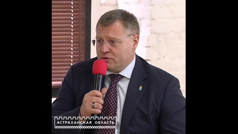 Встреча губернатора Игоря Бабушкина с представителями СМИ