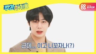 [YT][]Weekly Idol