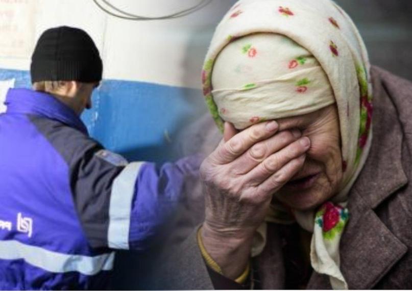 В Архангельске будут судить банду мошенников, продававших пенсионерам датчики за...