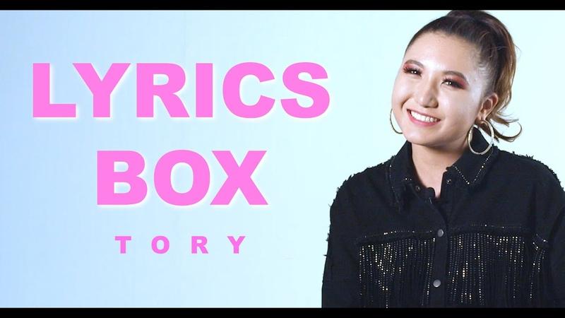LYRICS BOX TORY