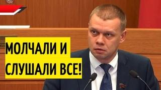 Срочно! Молодой депутат ПОТРЕБОВАЛ от Путина ОТМЕНЫ пенсионной реформы!