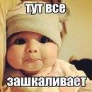 Фотоальбом человека Rai4ka Голубцовой