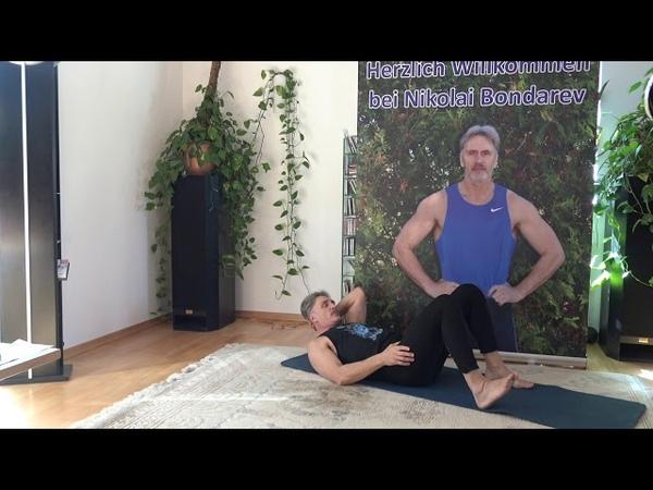 Упражнения для потенции и укрепления тазового дна № 1