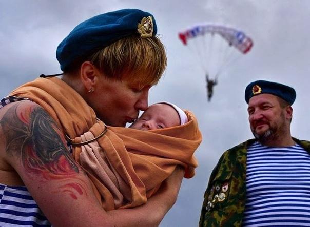 поздравление с днем рождения десантнику на 2 августа страничка примечательно