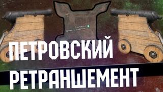 Миусские крепости Петра I, заброшенный пансионат, морская лестница