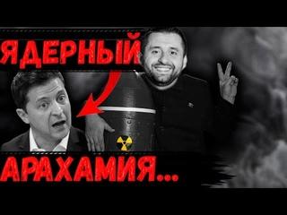 Василий Волга Пацаны кажется все накрывается