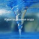 Фотоальбом человека Алексея Крупчатникова