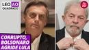 Leo ao Quadrado - Corrupto, Bolsonaro agride Lula