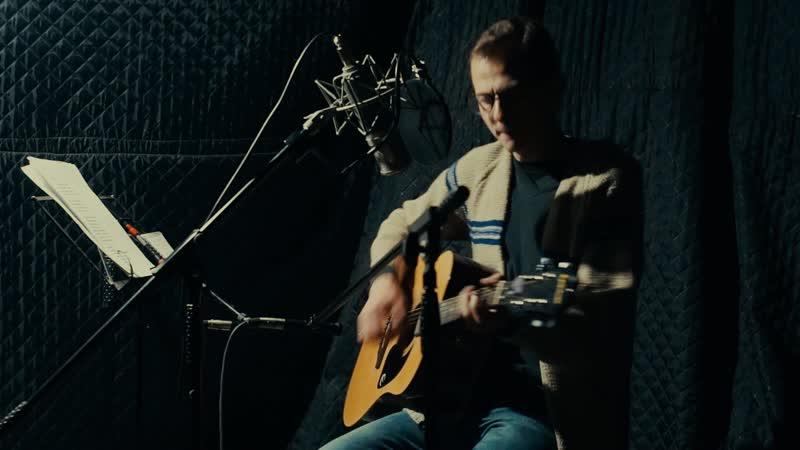 Алексей Ракитин (Banev/Plastika) - Паламгла (акустика 2018)