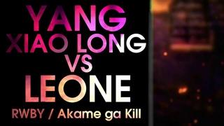 Death Battle Fan Made Trailer: Yang VS Leone (RWBY VS Akame ga Kill)