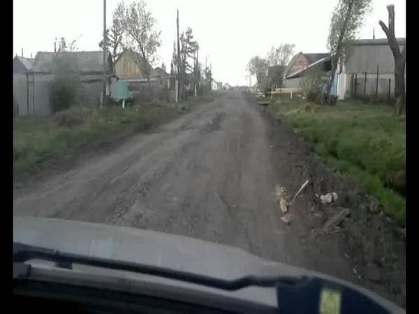 Исилькуль, приграничный город.avi