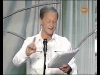 Задорнов читает план Даллеса