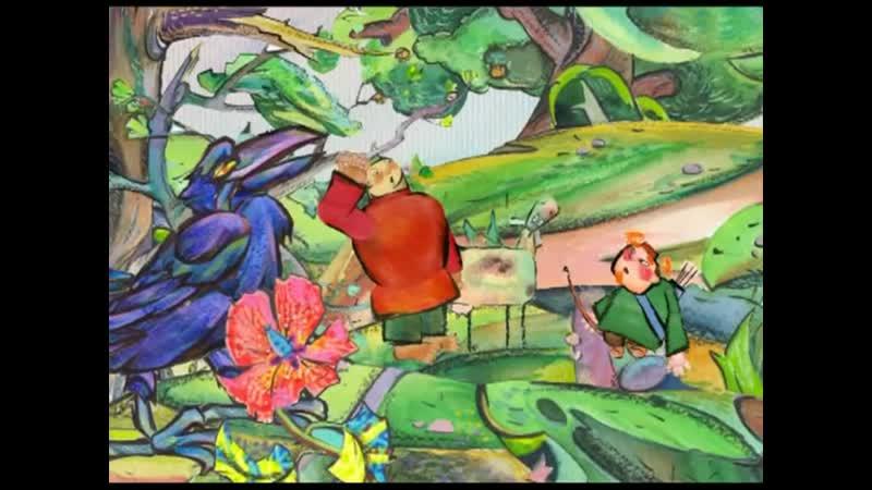 Камыр батыр мультфильм на татарском языке