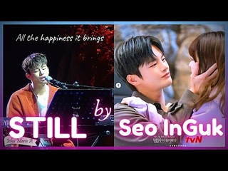 """Seo In Guk sang """"Still"""" 